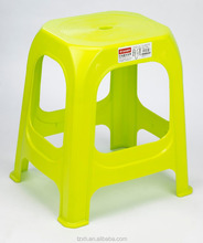 cheap High bathroom plastic stacking stools