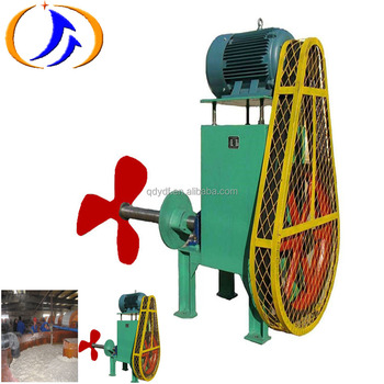 Paper Equipments Manufacturer Supply Propeller to Make Pulp