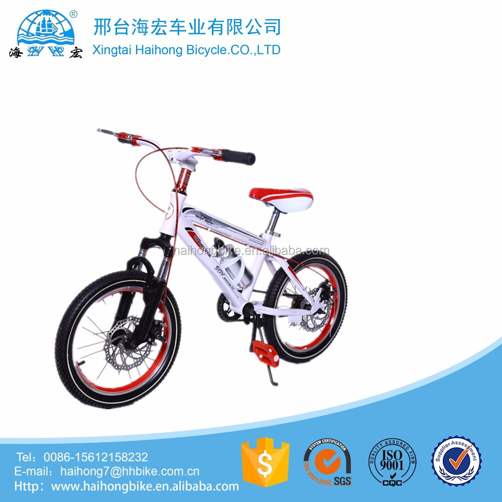 "Top quality 20"" sports racing folding bike/children bicycle with low price"