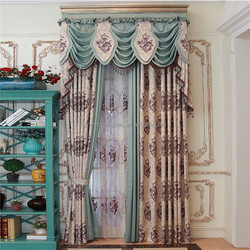 2016 latest designs luxury bedroom curtains in lahore pakistan