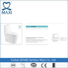China and western bathroom siphonic public portable toilet