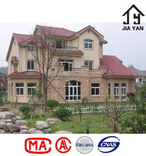 Wholesale good price autoclaved aerated concrete block