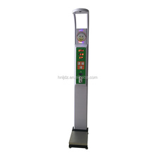 Human body hight and weight measurement machine coin height bmi vending scale