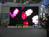 alibaba express indoor/outdoor china creative images led display led module