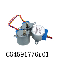 air conditioner midea toshiba parts swing motor Dc12V step motor 4 phase 3 head swing motor
