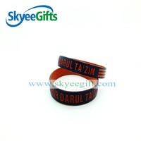 China market wholesale high quality customized double sided silicone wristband