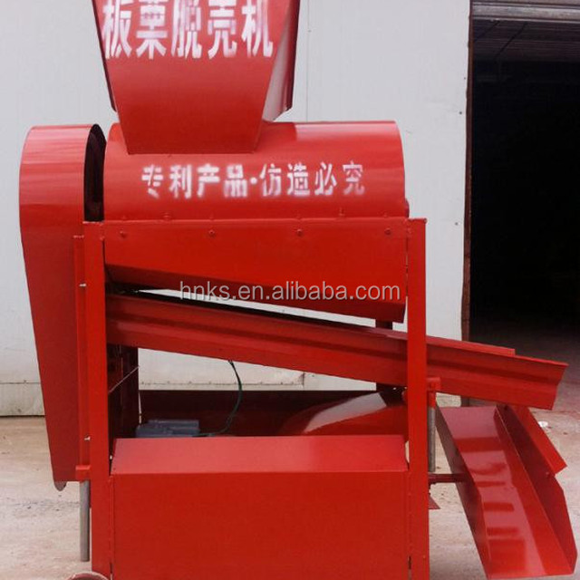 Chestnut shell remove machine chesenut sheller machine 86-15237108185