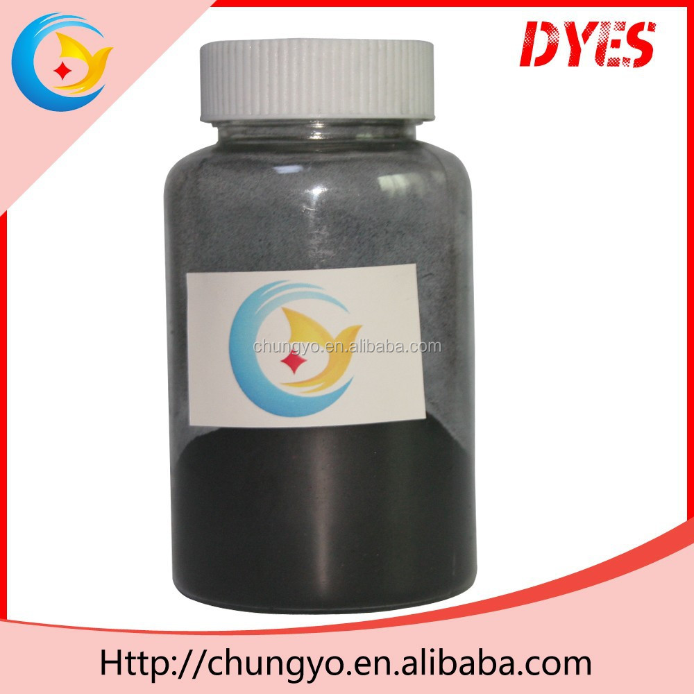 Disperse Blue FFR dye for jeans concrete dye powder