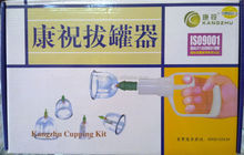 Kangzhu 12-Cup Chinese Rotary Cupping Therapy Set by Kangzhu