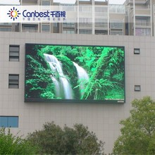 Factory low price outdoor fixed P10 LED Display - Advertising board Sign Screen