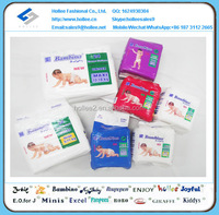 BC1091 cheap price and good quality baby diaper