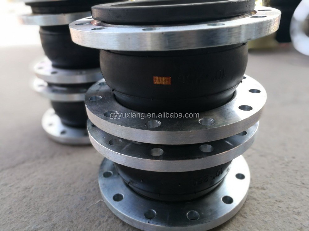 Flexible rubber joint, XGD, flexible rubber expansion joint