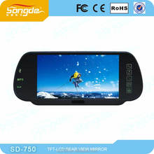motorcycle rear view camera 7 inch rearview car mirror