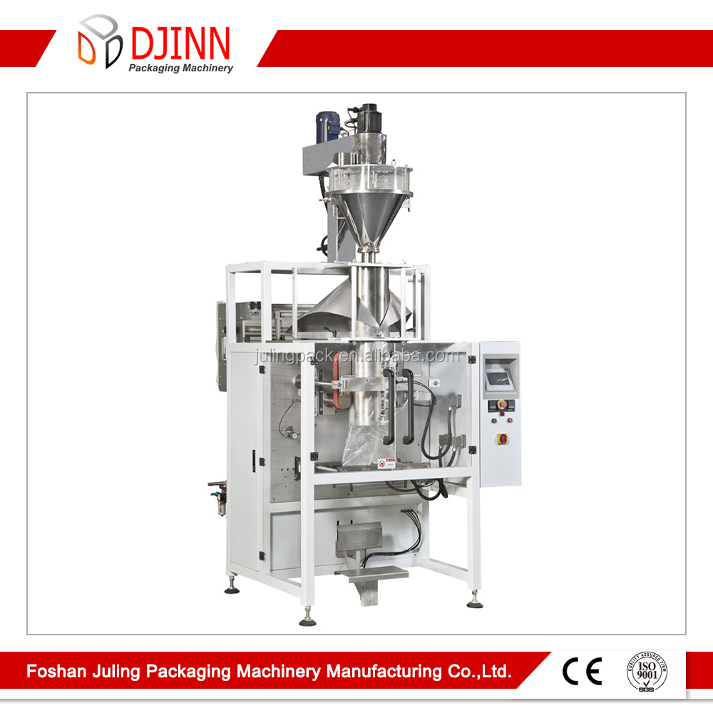 Fast speed automatic pouch packing machine for masala