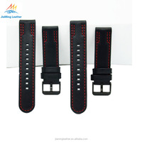 Custom Design Fake PU Leather Watch Strap