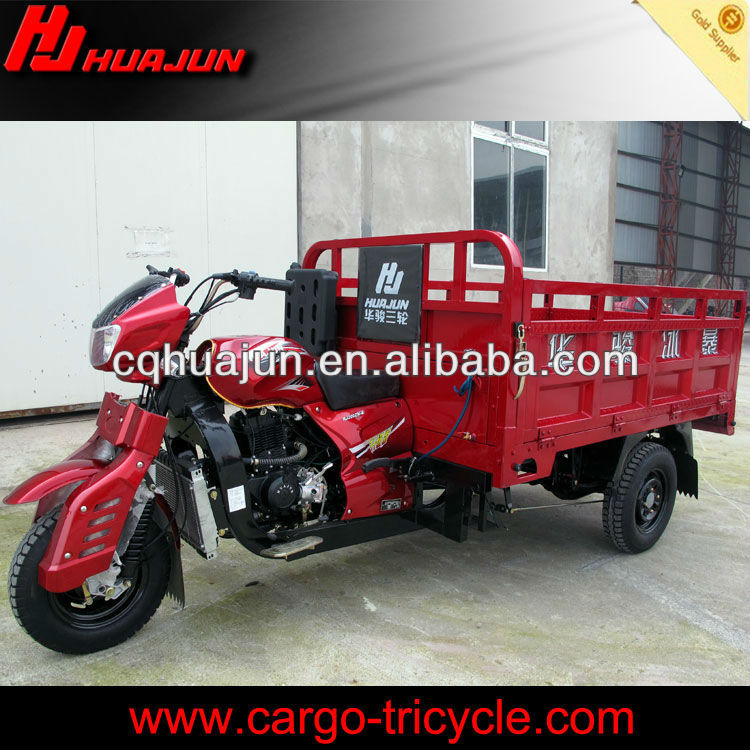 HUJU 250cc tri bike/motor/ motorcycle