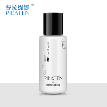 Pilaten best product for reducing pores minimizing primer oily skin and large