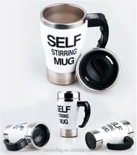 Custom color SALE Automatic stirring coffee mug