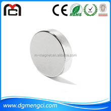High quality speaker n45 neodymium magnet