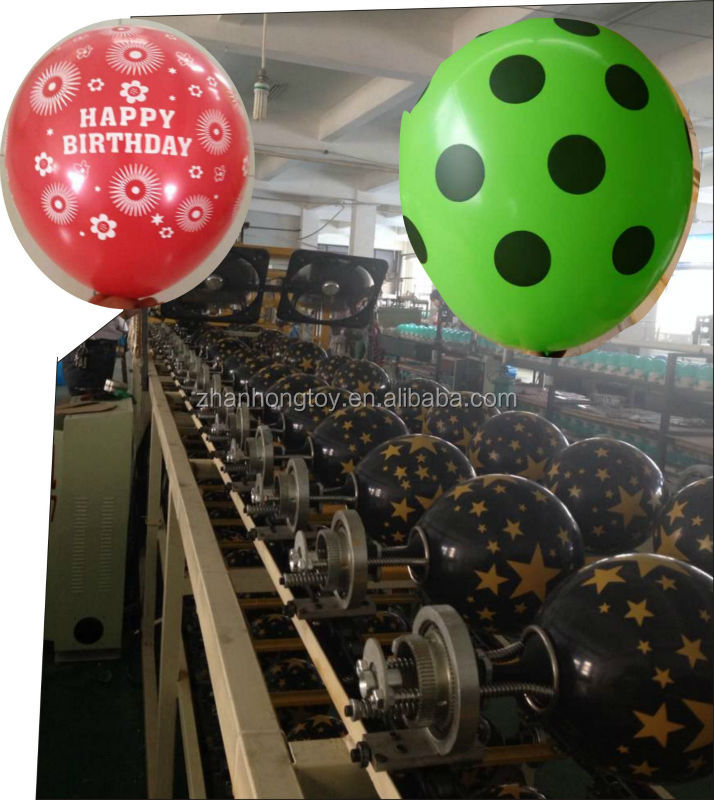 2016 latex balloon printing machine 5sides one color printing machine 5colors one side balloon printing machine