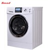 2.0 Cu. Ft Washer/Dryer Combo with Ventless Drying