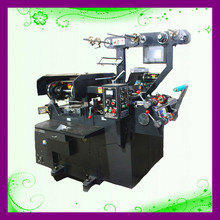CH-250 three color label printing machine with german pohto cell tracing