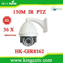 150M PTZ 36x/12x Camera HK-GIR8362 thermal image sensor