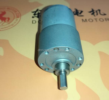 Micro 12 volt DC Gear Motor small gear reducer motor, dc micro 12 volt electric gear motor for vending machine