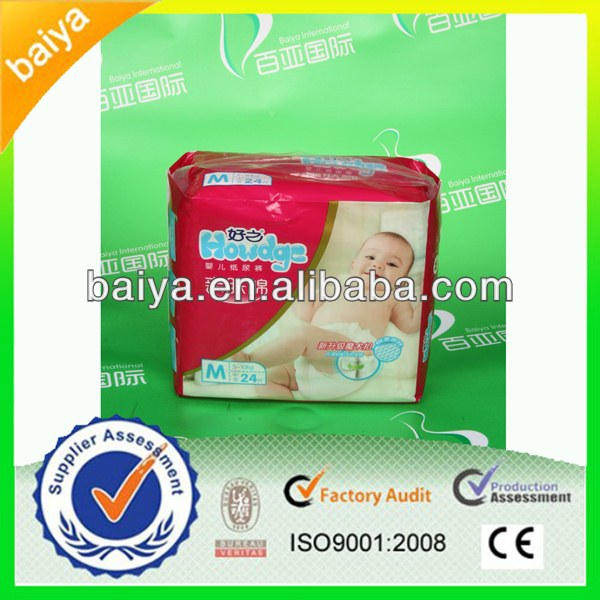 A Grade Best Quality Super Absorbent Breathable Komfy Diapers