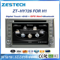 New dvd gps player with bluetooth for Hyundai H1 ZT-HY726