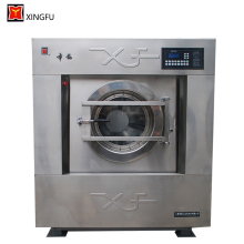 XGQ Industrial and commercial 100kg heavy duty automatic laundry washing machines