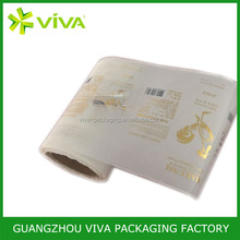 Self adhesive printing custom clear BOPP label on roll