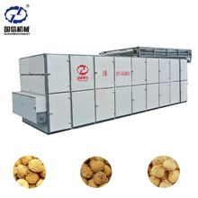 Shrimp Dryer / Fish Drying Machine / Fish Drying Oven