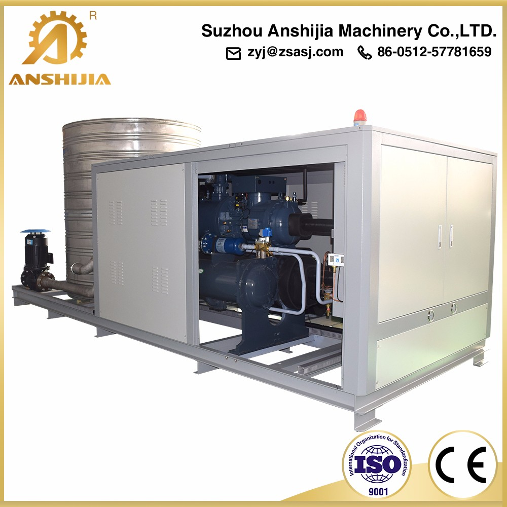 Famous Brand Compressor Water Cooled Equipment Screw Type Chiller