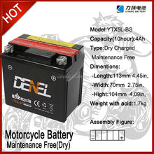 12v lead acid starting battery DRY-CHARGED maintenance-free