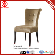 2016 Best popular antique color design hotel furniture chairs