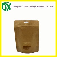 Customized Horizontal Version Brown Kraft Paper Bag or nuts and powder