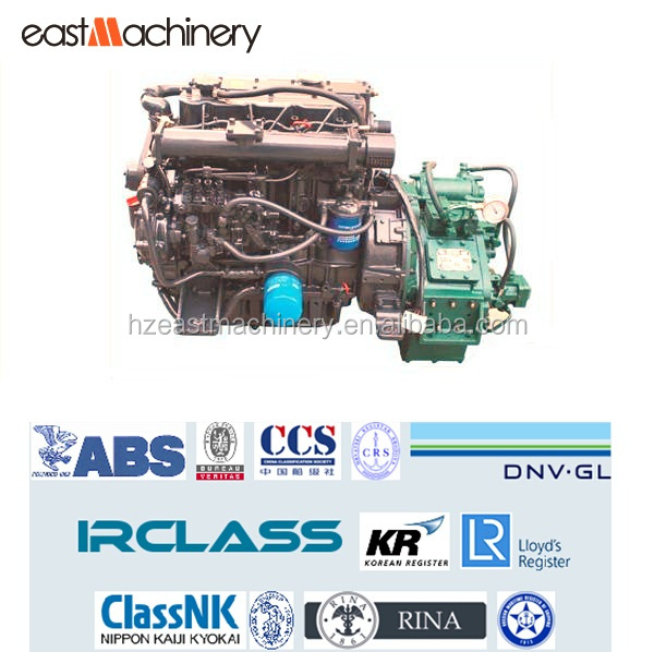 4 stroke marine diesel engine with gearbox SY485 41hp 2.2L for fishing boat in Dubai