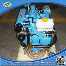 HF-385H China Wholesale Websites Boat Accessories