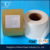 16.5gsm-28gsm ready goods of 125mm width tea bag filter paper for Maisa machine