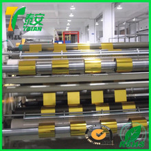 MPET, MET, PET, aluminum metallized polyester film laminated for hot laminator