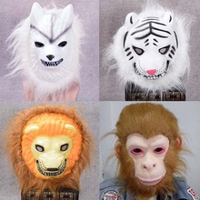New cheap Halloween carnival party eva foam lion tiger monkey wolf 3d wild animal mask wholesale
