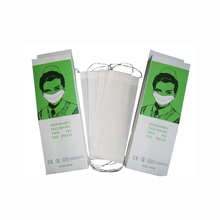 2 Ply Disposable Paper Face Mask for Food Service