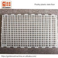 ^poultry farm modified plastic slatted floor for birds/poultry/chickens