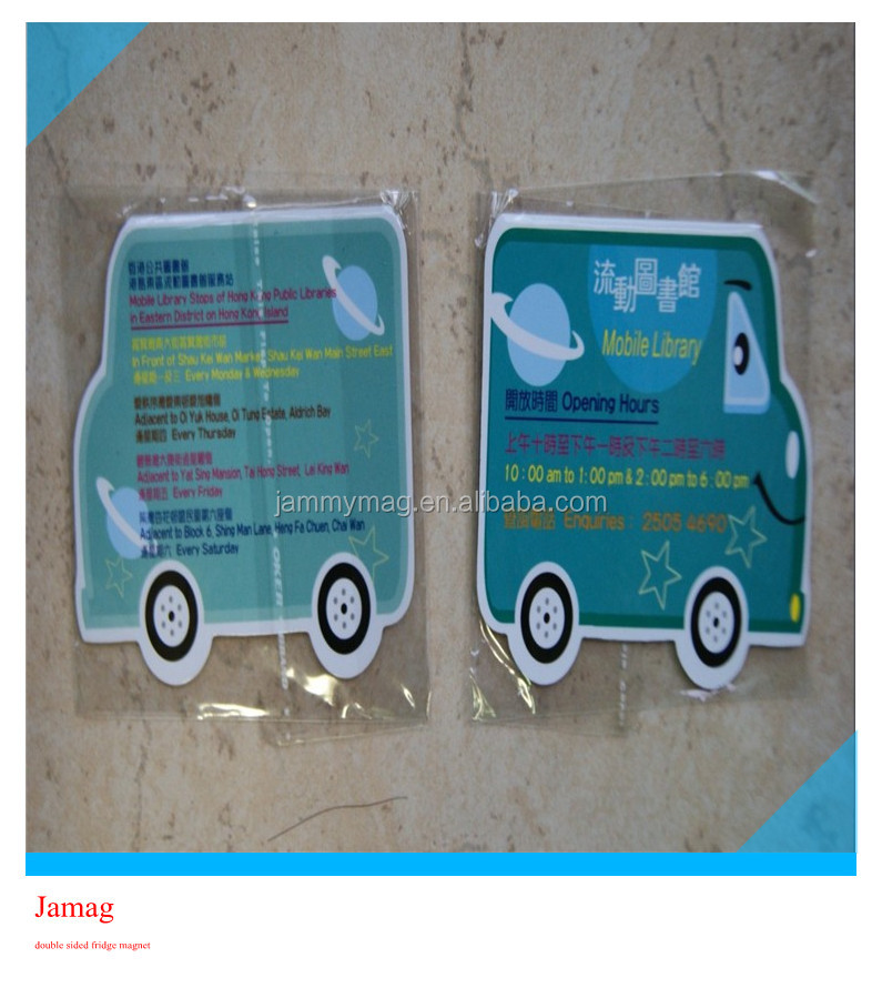 soft personalized double sided fridge magnet