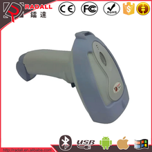 RD - 2015LY High Speed Bluetooth Android Barcode pos Bar Code Scanner
