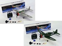 4 CHANNEL R/C PLANE P-47 Thunder