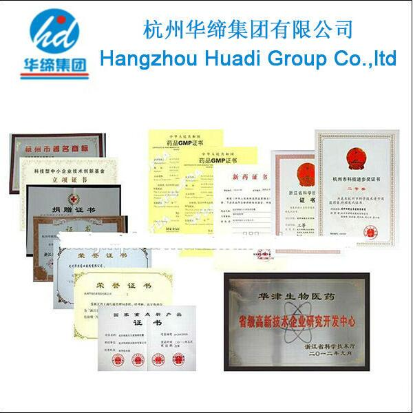for human life Solution For Lyophilized Injection/ Injections For Sex Transfer Factor