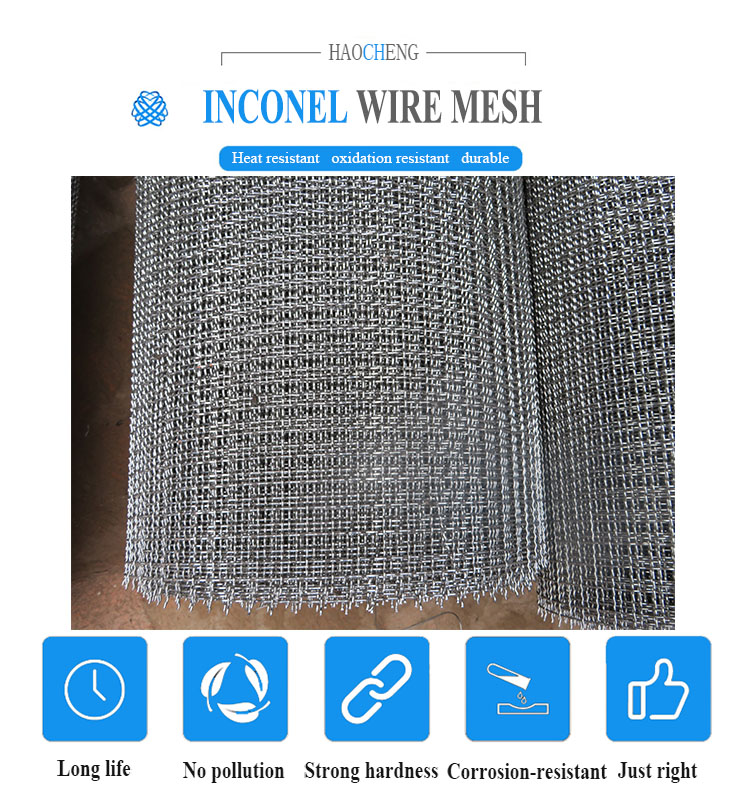 Heat Resistant Inconel mesh NO6625 inconel mesh screen