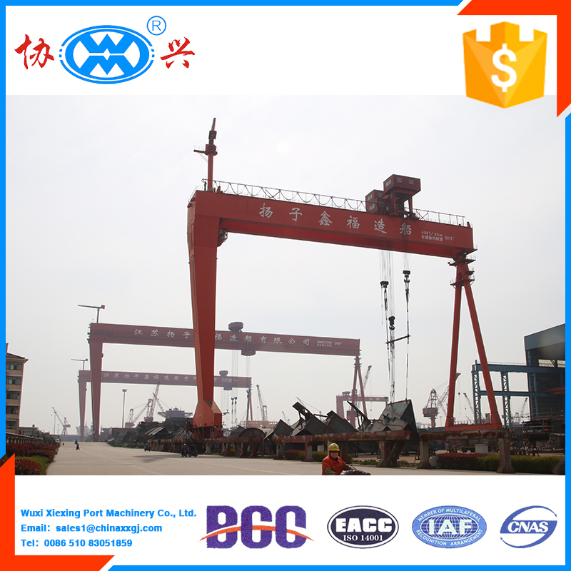 super high quality great price double track gantry crane 10 ton